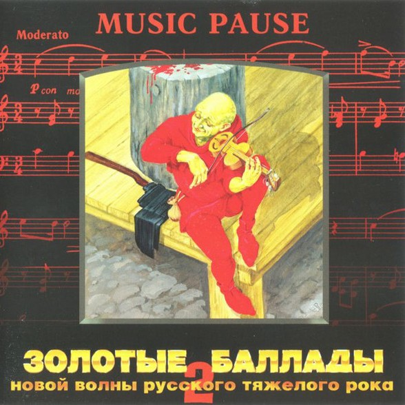 Music Pause (Golden Ballads - 2) (1997)