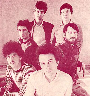 Группа На На Альбомы